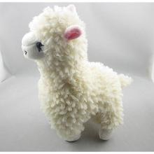 LeadingStar Cute Alpaca Llama Plush Toy Creamy White Japan Animal Children Doll 23cm High zk15(China)