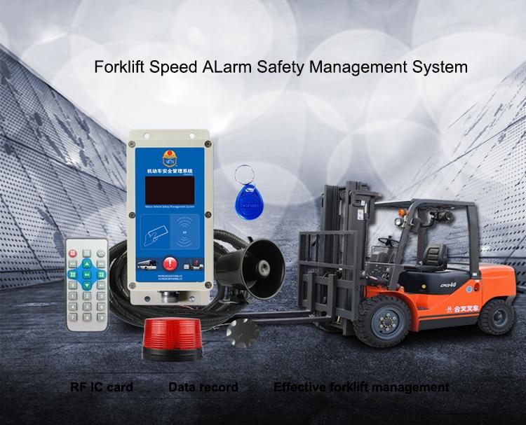 forklift speed alarm (1)