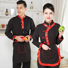 Long Sleeve Women Restaurant Waitress Uniform Men Hotel Waiter Uniform With Logo Chinese Coffee Shop Chef's Coat +Apron 18(China)