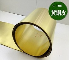 Brass foil 0.05mm 0.01mm 0.02mm 0.03mm 0.04mm 0.1mm 0.15mm 0.2mm 0.10mm 0.20mm thickness sheet strip pure shim roll coil tape(China)