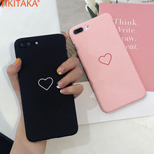 Love Heart Couples Case For iPhone 5 5s SE Ultra Thin Hard PC Phone Case Fashion Matte Black Pink Fundas Coque For iPhone SE(China)