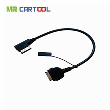 Hot Sale 100% original Professional Factory Price for Audi AMI Cable to IPod MP3 Interface 4F0051510A