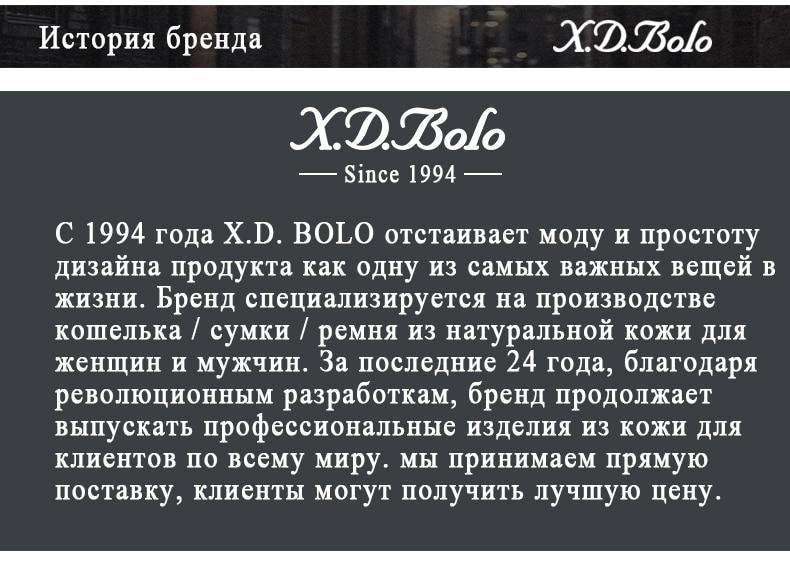ZS-BO2042-RU_18