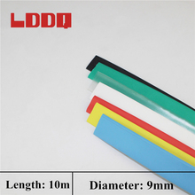 LDDQ 10m Heat Shrinkable Tube 9mm Ratio 2:1 PE Shrink Tubing Tube Sleeving Wire Cable Kit Electric Equipment Best Promotion!