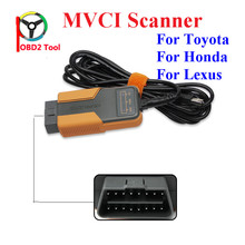 3 IN 1 MVCI V10.30.029 TIS Techstream For Toyota MVCI For Toyota/Honda/Volvo MVCI Car Diagnostic Tool Free shipping(China)