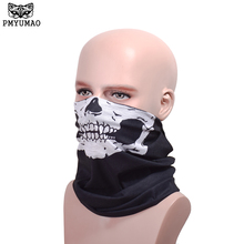PMYUMAO Halloween Scarf Mask Festival Skull Masks Horror Scary Head Tease Party Masks Festive Supplies Masquerade Mask(China)