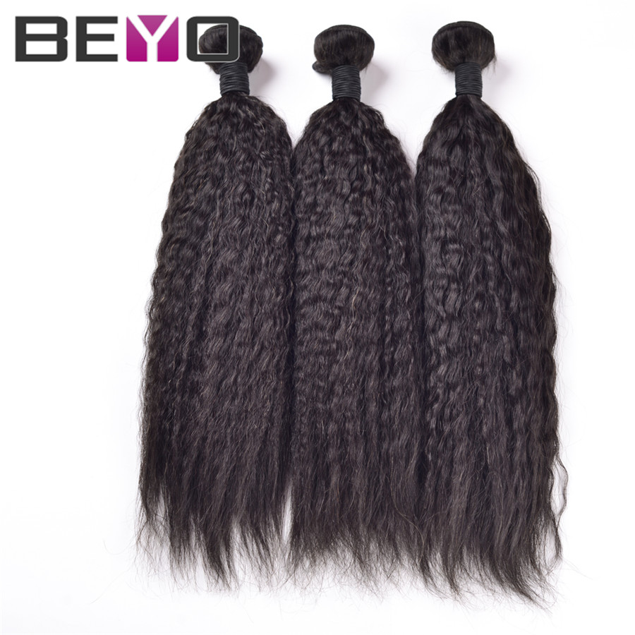 alt13x4 Lace Frontal Closure With Bundles Kinky Straight Brazilian Virgin Hair With Closure 7A Full Lace Front With Hair Bundles
