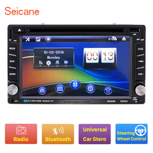 Seicane 2 din car DVD radio FM Touch Screen GPS Navigation DVD Player Bluetooth music USB AUX Steering Wheel Control Mp3 MP5(China)