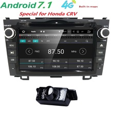 8 Inch 2 Din Quad Core RAM 2GB Android 7.1 Tablet PC Car DVD Player For Honda CR-V CRV 2006-2011 With GPS 4G WiFi Stereo Radio(China)