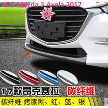 Car-stling Chrome Front Grill Cover Trims Strip Accessories For Mazda 3 Axela 2017 BN Front Bumper Bottom Grille Covers Trim