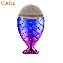 Makeup Brushes ColorWomen Fantasy Pink Blue Mermaid Fish Makeup Brush Beauty Powder Foundation Contour Brushes 170322 Drop Ship