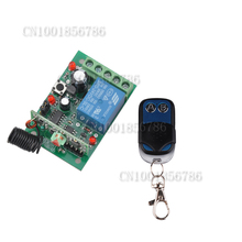 DC 24V RF Remote Controller Switch System Momentary Toggle Latched Adjust with LED Indicator Push Button(China)