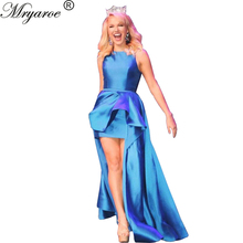 Miss America 2017 Best Prom Dresses High Low Ruched Skirt Two Piece Blue Prom Dress Open Back