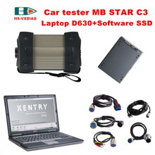 MB c3 star diagnosis multiplexer star C3 with Laptop D630 and 2015 07 Software SSD for mercedes benz diagnostic scanner DHL Free