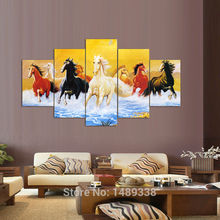 5 sets Colorful Running Horse Print Painting Modern Canvas Wall Art for Wall Decor Home Decoration Framed Artwork F/1035