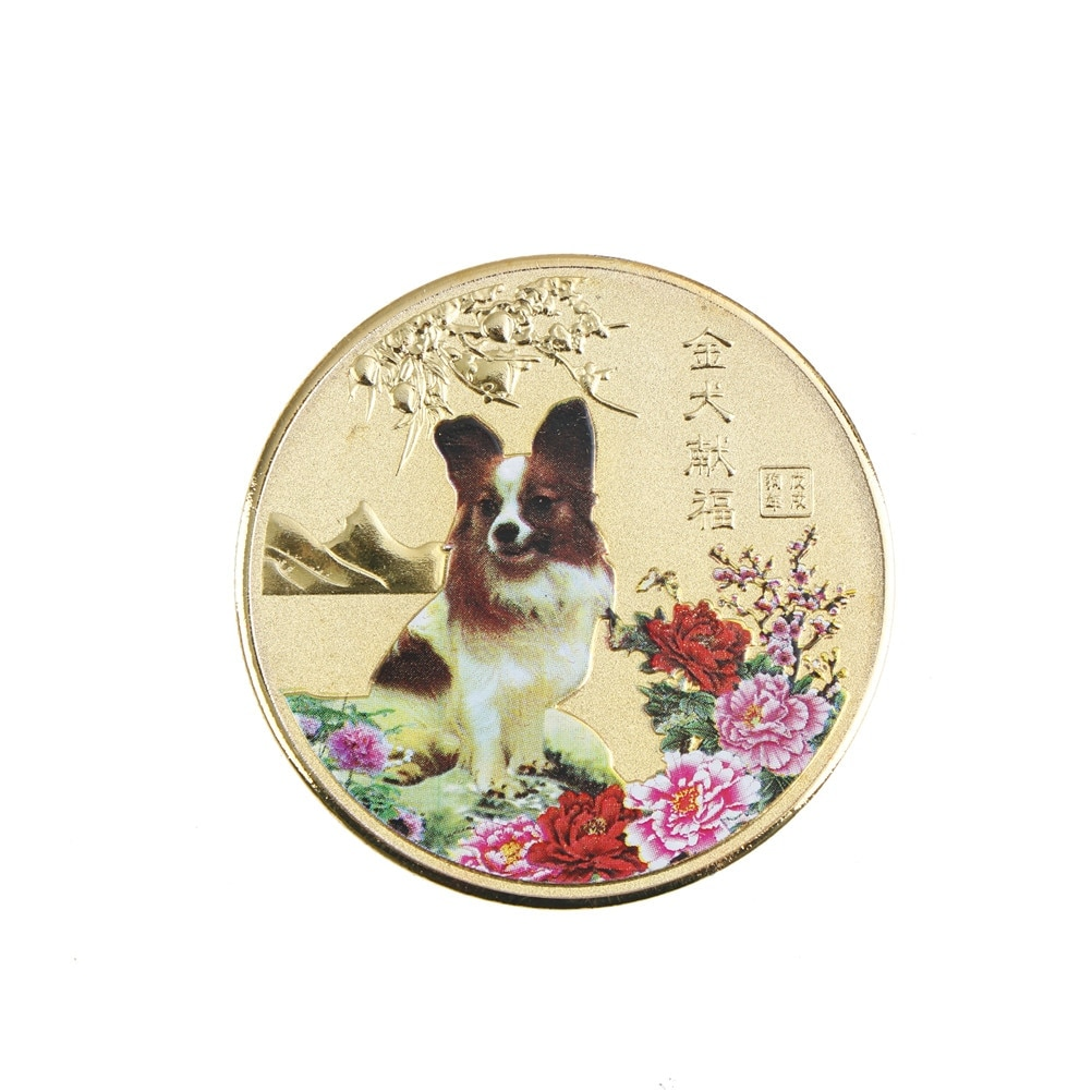 Year of the Dog 2018 Chinese Zodiac Souvenir Coin Business Tourism Gifts Lucky Character Wholesale 1PCS