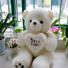 "2015 29""50cm Lovely Huge Teddy Bear Toys Stuffed Plush Animals Hold The Heart Bear I love You kawaii gift for your friends"