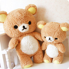 55cm/75cm/100cm Fluffy Rilakkuma Bear Plush Toy&Hobbies Giant Stuffed Animals&Doll  Birthday Gift For Girlfriend