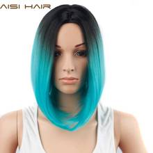 AISI HAIR Ombre Blue Wig Synthetic Hair Short Wigs for Black Women Bob Straight Hair(China)