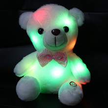 Light Up 20CM Colorful Glowing Teddy Bear Luminous Plush Toys Stuffed Teddy Bear Lovely Gifts for Kids