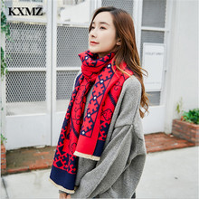 KXMZ Mitation of cashmere bandana Luxury Brand Scarf For Women national wind Cashmere scarf Thick Warm Blanket Shawls and wraps(China)