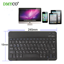 Brand New Aluminum Ultra Slim Mini Wireless Bluetooth Keyboard gaming Keyboard teclado gamer for the tablet ipad /Smart Phones
