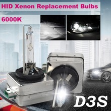 Buy 2Pcs 12V 35W D3S HID Xenon Bulb Lamp Light Lighting Car Headlight 6000K super white replacement Bulb automotive External Lights for $36.31 in AliExpress store