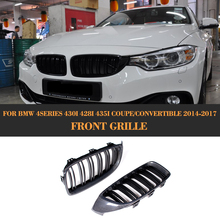 4 Series Carbon Fiber Car Front Bumper Grill Mesh Grille for BMW F32 F33 F80 M3 F82 F83 M4 Coupe Convertible 14-17 430i 428i