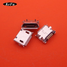 Mini 5 short PIN Micro USB connector dc jack socket for ZTE R518 N600 R516 for Huawei C8500 C8600 U8150 for Nokia 5800 E71 8600(China)