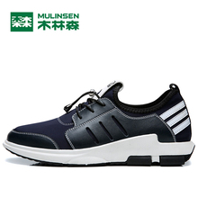 MULINSEN Breathable Running Shoes Man Brand Elastic band Men's Sneakers Light Weight Summer Sport Shoes For Men Black Run Shoes(China)