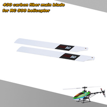 Carbon Fiber 430mm Main Blades for 500 RC Helicopter propeller(China)