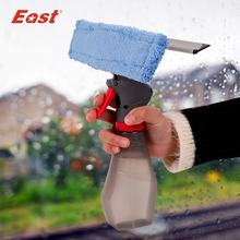 East Spray Small Exquisite Squeegee Glass Window Cleaner Window Brush Device