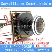 PU`Aimetis 1/2.7 1920*1080 AHD Mini Camera Module 2MP 1080P 360 Degree Wide Angle Fisheye Panoramic Camera Infrared Surveillance