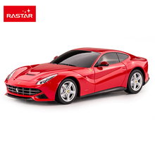 Licensed Rastar 1:24 RC Car 4CH Remote Control Toys Radio Control Cars Toys For Boys Kids Christmas Gifts 48100 71900(China)