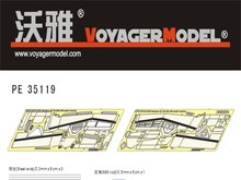 KNL HOBBY Voyager Model PE35119 World War II Germans 234 8 round armored car storage box early type