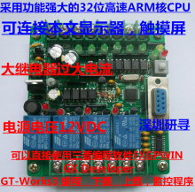 PLC industrial control panel board microcontroller relay board programmable controller FX1N-10MR SRD12VDC