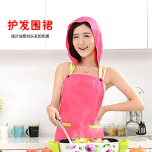 Dust-proof oil hair ribbon candy Kitchen Apron apron hat creative Korean cute aprons