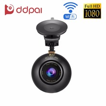 DDPai M5 Wifi Car Camera 1080HD Night Vision Car DVR Bluetooth Wireless Dash Cam Recorder Remote Snapshot Capture Auto Camcorder