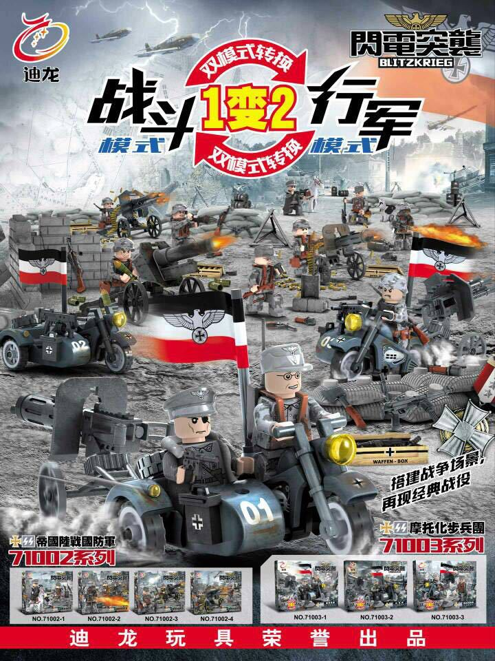 JOY MAGS Military Fans Gift SWAT Building Blocks Minifigures German Blitzkrieg R12 Motorized Infantry Regiment 71003<br><br>Aliexpress
