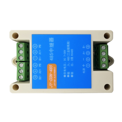 Active isolation type industrial grade RS485 repeater 485 amplifier distance to extend one into two out<br>