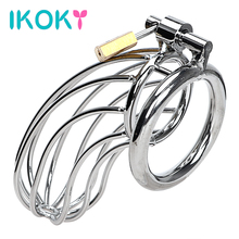 Buy IKOKY Lockable Male Chastity Device Cock Cage Adult Products Stainless Steel Sex Toys Men Penis Cock Ring Sleeve Lock