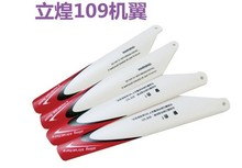 4PCS 2A 2B LiHuang LH109 Original Main Blades Porpellers Rotors Helicopter Rc Spare Parts Part hobby Model Accessories(China)