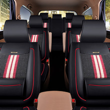 7 seat cushions for business cars leatherette car seat cover front&rear car seat protector(China)