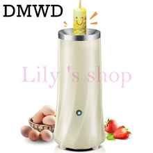 DMWD Automatic Eggs Roll Maker mini electric Egg Boiler cup omelette breakfast machine cooking tools Eggmaster Sausage machine