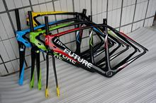 New FUTURE carbon frame road bike to go inside with a special fork