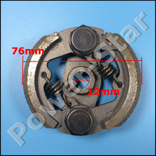 High Performance Heavy Duty Clutch for 43cc 47cc 49cc 2 Stroke ATV Quad Go Kart Dirt Pocket Mini Motor Bike Motocross