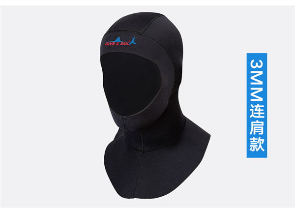DIVE&SAIL 3mm neoprene diving cap snorkeling swimming hat hood neck cover winter swim keep warm scuba surfing face mask black017