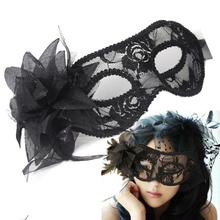 Venetian Party Eye Mask Feather Lace Flower Masquerade Ball Carnival Fancy Dress(China)
