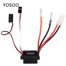 Buy 6-12V Brushed Motor Speed Controller ESC 320A RC Ship Boat R/C Hobby High Brushed Motor Speed Controller for $9.02 in AliExpress store