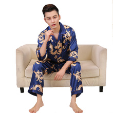 Rayon 2PCS Men's Pajamas Set Long Sleeve Shirt&Pant Loose Chinese Vintage Style Print Dragon Sleepwear Size L XL XXL NK023(China)